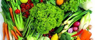 Жиросжигающая овощная диета