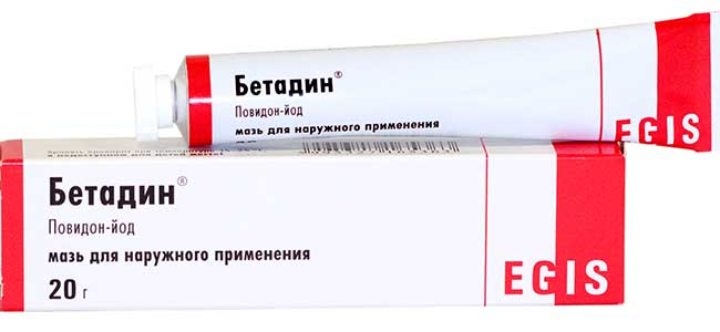 Препараты наружного применения от папиллом