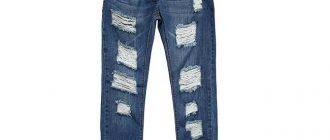 потертые джинсы женские фото