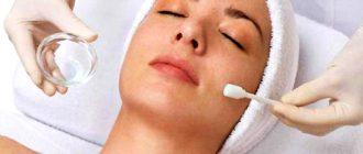 Феруловый пилинг для кожи лица