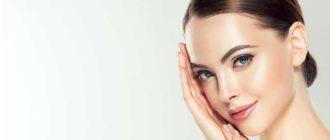 Увлажнение сухой кожи лица