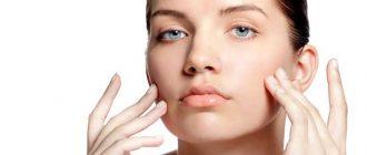 виды чистки лица у косметолога