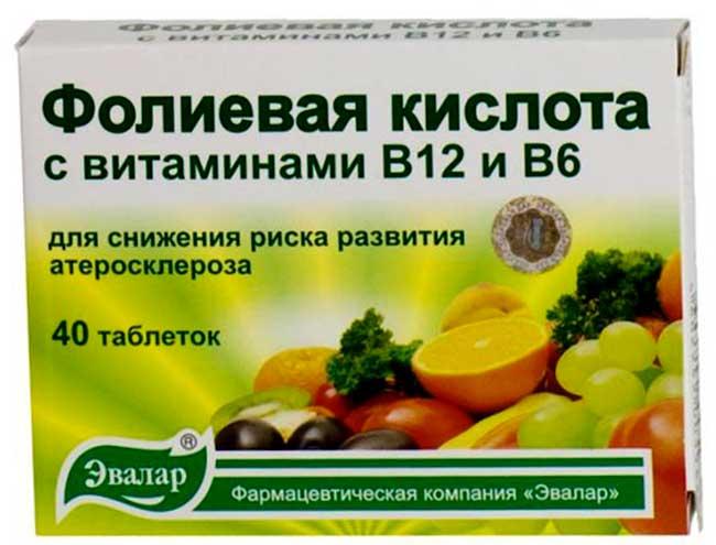 Витамин фолиевая кислота для женщин
