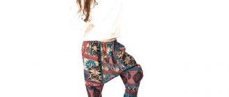 Летние брюки женские шаровары