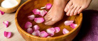 Ванночки от сильной потливости ног