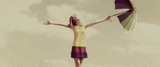 Гормон счастья - эндорфины