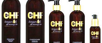 Масло CHI для волос