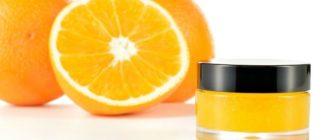 Апельсиновый скраб для губ