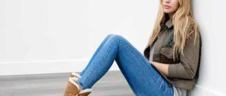 Угги под джинсы