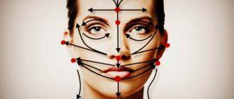 Как сделать лимфодренажный масcаж в домашних условиях