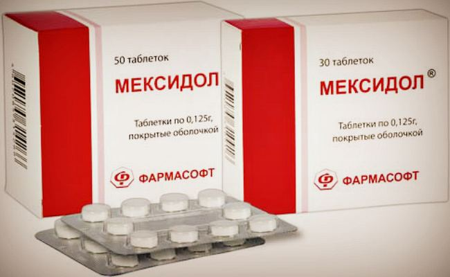 Препарат Мексидол в таблетках