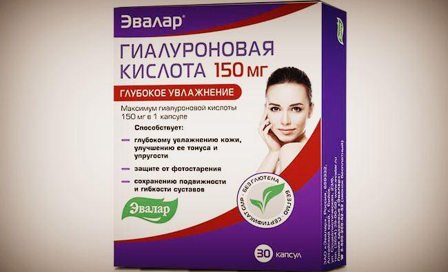 Гиалуроновая кислота - БАд Эвалар