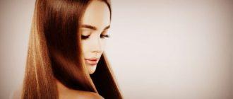 Термо кератиновое лечение волос