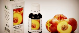 Персиковое масло фото