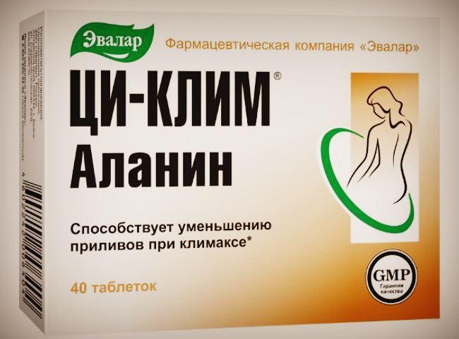 Витамины Ци-Клим после 40 лет