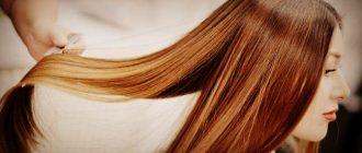 ламинирование волос - преимущества