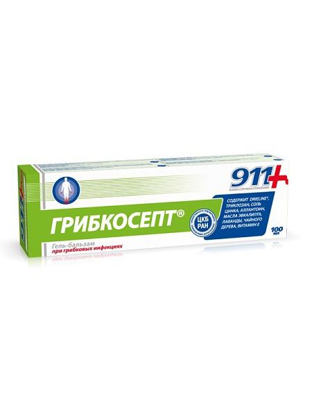 Грибкосепт. Гель для рук и ног при грибковых инфекциях 911 Ваша служба спасения (100 мл)