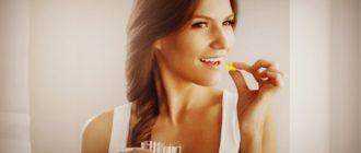 Приём витаминов для женщин при менструальном цикле