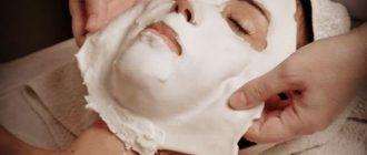 Альгинатная маска для лица на основе каллагена