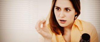 Диффузная алопеция волос у женщин