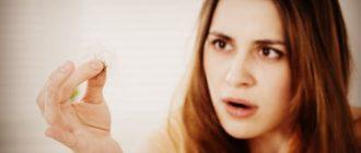 Выпадение волос или андрогенная алопеция