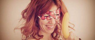 Банановая маска для лица