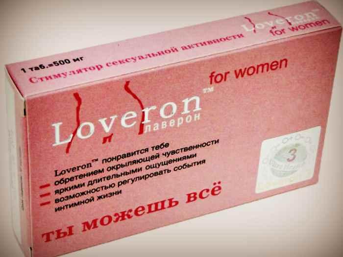 Препарат для повышения женской сексуальности
