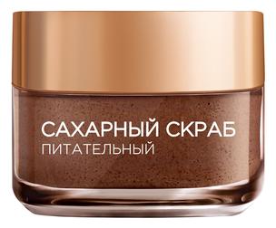 Сахарный скраб с маслом какао