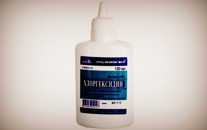 Хлоргексидин маска для лица