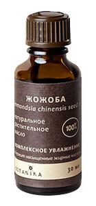 Жирное масло 100% Жожоба