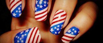 Американский маникюр с флагом