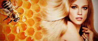 Мёд для здоровья волос