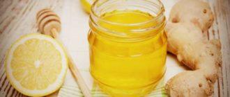 Напиток для похудения с имбирём лимоном и мёдом
