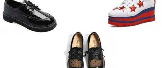 C чем носить женские туфли дерби фото