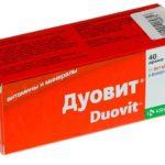 Витаминный комплекс Дуовит для женщин