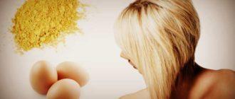 Маски для волос из горчицы и желтка