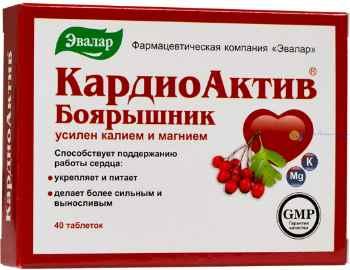 Препарат КардиоАктив на основе боярышника, фирмы Эвалар