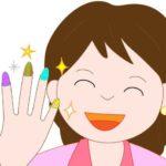 Как сделать японский лечебный маникюр