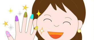 Технология нанесения японского маникюра