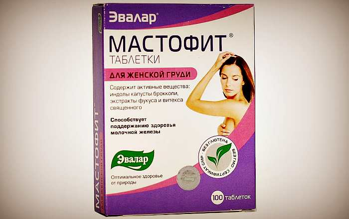 Препарат Мастофит от Эвалар для груди