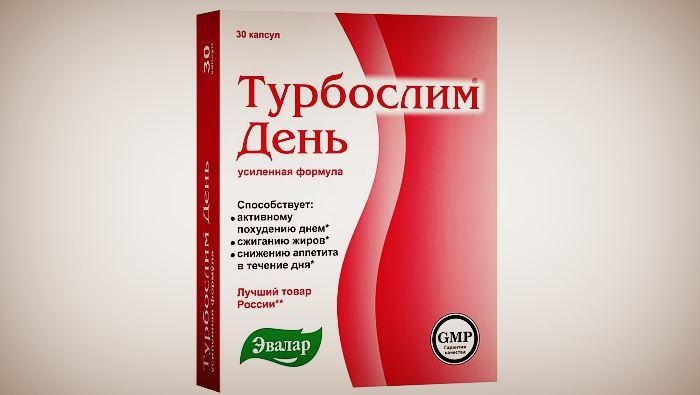 """Препарат """"Турбослим"""" фирмы Эвалар"""