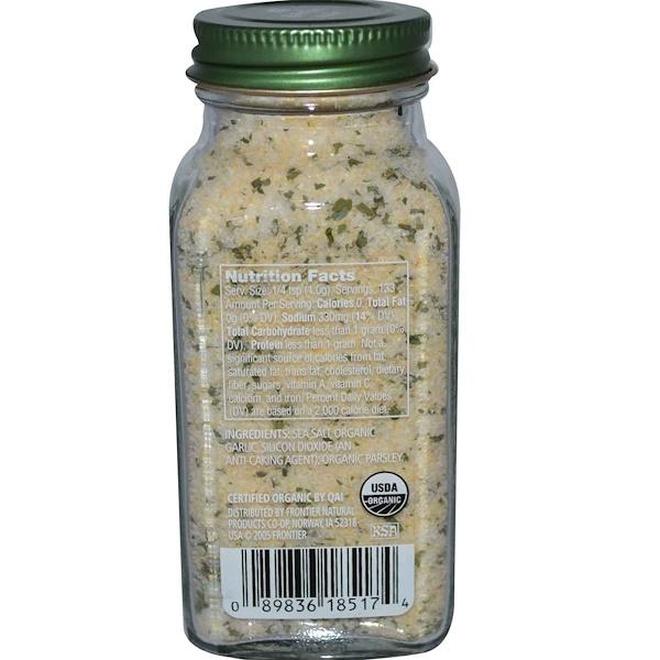Simply Organic, Чесночная соль, 4,7 унции (133 г)