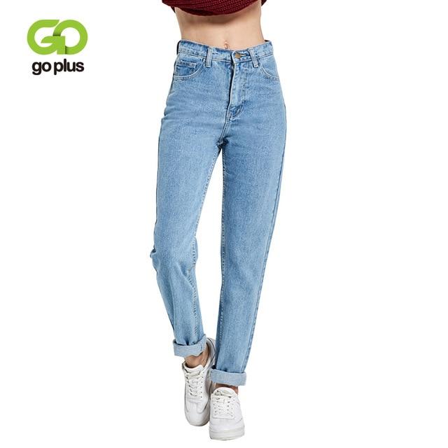 Бесплатная доставка 2019 новые тонкие узкие брюки винтажные с высокой талией джинсы новые женские брюки полная длина брюки свободные ковбойские брюки C1332