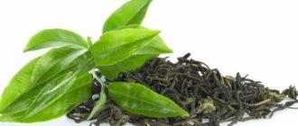 Зелёный листовой чай для заваривания