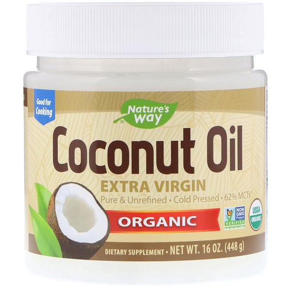 Nature's Way, Органическое кокосовое масло, холодного отжима, 448г