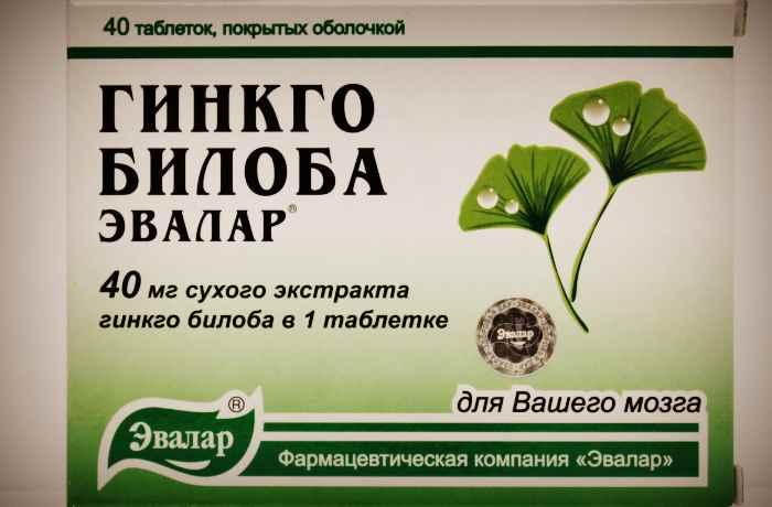 Гинкго билоба - препарат от Эвалар