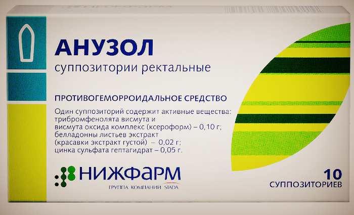 Анузол - противогеморроидальное средство