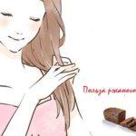 Маска из ржаного хлеба для волос