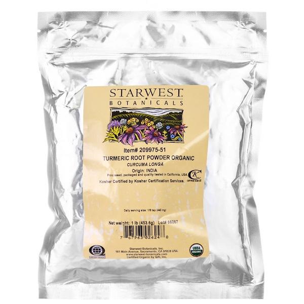 Starwest Botanicals, Органический порошок куркумы, 1 фунт (453.6 г)