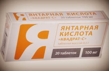 Таблетки 100мг - янтарной кислоты